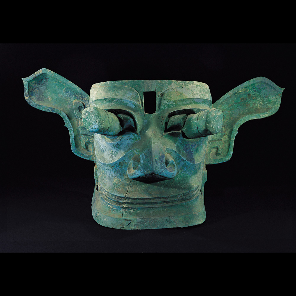 Bronze mask with Protruding Eyes