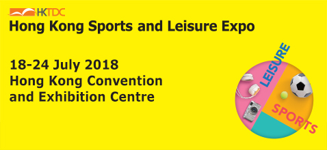 Sports and Leisure Expo